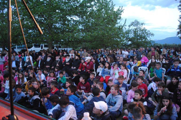 1ο Φεστιβάλ Χριστιανικής Νεολαίας της Ι. Μ. Φωκίδος
