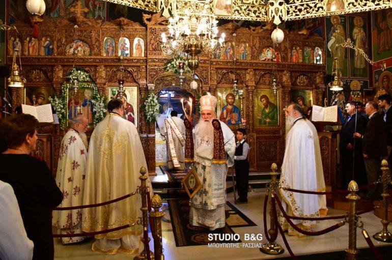 Η εορτή των Αγίων Κωνσταντίνου και Ελένης στο Ναύπλιο