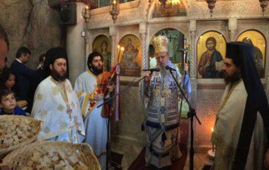 Πανηγύρισε η Ιερά Μονή Ζωοδόχου Πηγής Κλεισούρας Μεσολογγίου