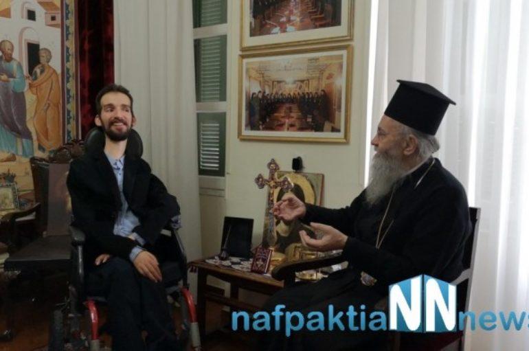 Στον Μητροπολίτη Ναυπάκτου ο Στέλιος Κυμπουρόπουλος