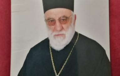 Εκοιμήθη ο Πρωτοπρ. Εμμανουήλ Βασιλάκης