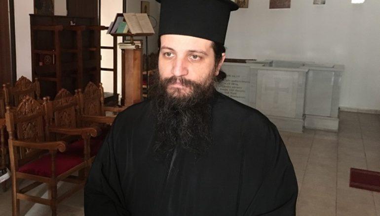 Νέος Πρωτοσύγκελλος στην Ι. Μ. Καστορίας ο Αρχιμ. Νικόλαος Γιαννουσάς