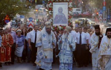 Πάνδημη Λιτανεία της Ι. Εικόνας της Αγίας Φωτεινής στη Νέα Σμύρνη