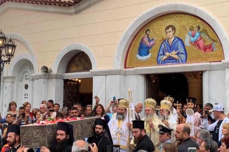 Λαμπρός ο εορτασμός του Οσίου Ιωάννου του Ρώσσου στο Ν. Προκόπιο Ευβοίας