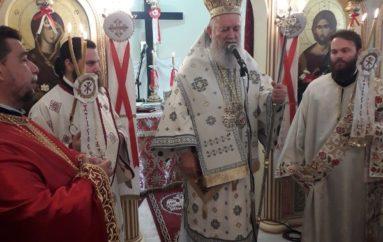 Η εορτή του Αγίου Αθανασίου στην Ι. Μητρόπολη Χαλκίδος