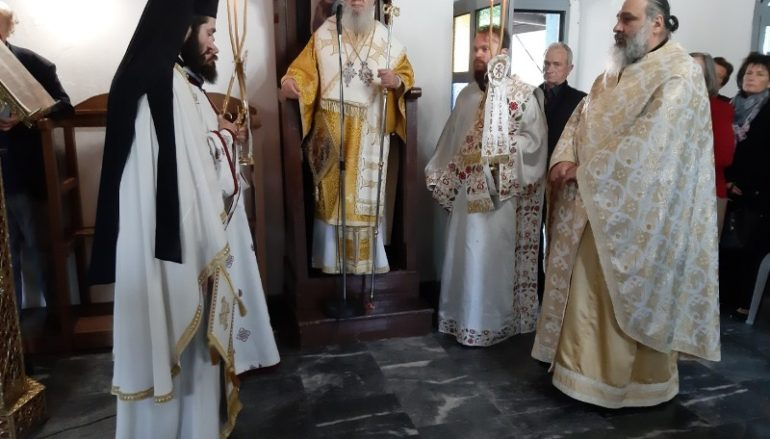 Η εορτή του Αγ. Ιωάννου του Θεολόγου στην Ι. Μ. Χαλκίδος