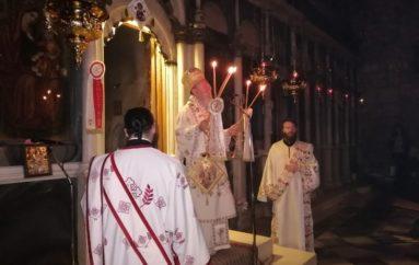 Προεόρτια Αγρυπνία Οσίου Ιωάννου του Ρώσσου στην Χαλκίδα