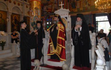 Πολυαρχιερατικός Εσπερινός για τον Όσιο Ιωάννη το Ρώσσο στην Εύβοια