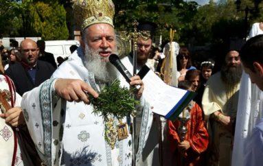 Πανήγυρις της Παναγίας Παραβουνιώτισσας στην Ερετρία