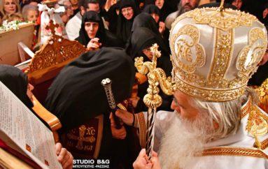 Ενθρόνιση Ηγουμένης στην Ι. Μονή Αγ. Δημητρίου Καρακαλά Ναυπλίου