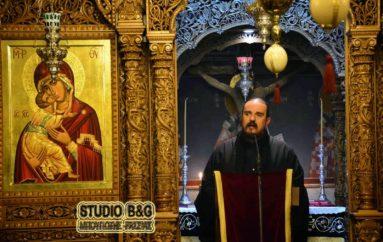 """Αρχιμ. Εφραίμ Παναούσης: """"Διδάγματα ζωής – από την ζωή του Αγίου Νεκταρίου"""""""
