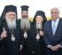 Ο Οικ. Πατριάρχης εγκαινίασε Κέντρο Γεροντολογίας στο Δήλεσι Βοιωτίας