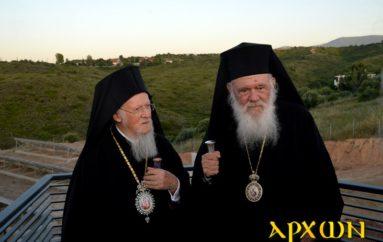 Στις 11 Ιουνίου στο Φανάρι ο Αρχιεπίσκοπος Ιερώνυμος