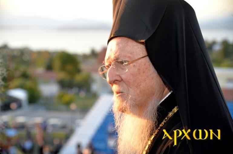 """Οικ. Πατριάρχης: """"Στην Ουκρανία υπήρχε σχίσμα που έπρεπε να αντιμετωπιστεί"""""""