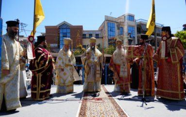 Λαμπρός ο εορτασμός της Παναγίας Τρυπητής στο Αίγιο