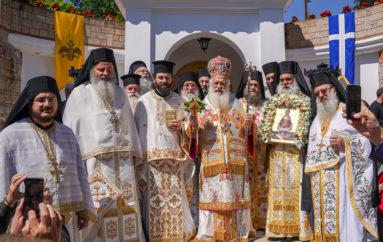 Εορτή της Ζωοδόχου Πηγής στην Ι. Μονή Παναγίας Δοβρά Βεροίας