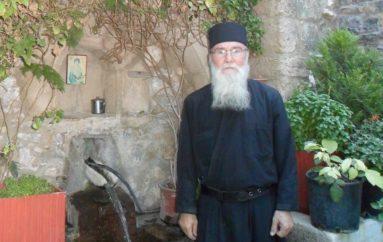 Εκοιμήθη ο Οικονόμος Εμμανουήλ Πόκκιας της Ι. Μ. Σύμης
