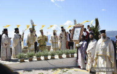 Η Μονεμβασία εόρτασε την Πολιούχο της Παναγία Χρυσαφίτισσα
