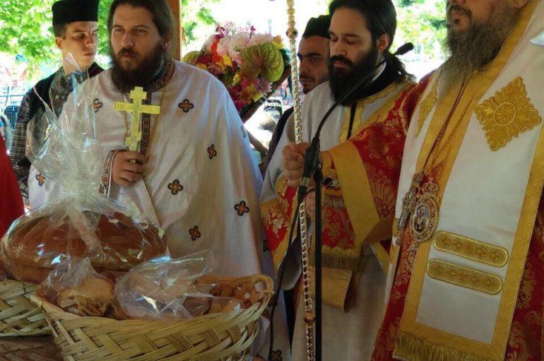 Στον Άγιο Αθανάσιο Χάλκης ο Μητροπολίτης Λαρίσης