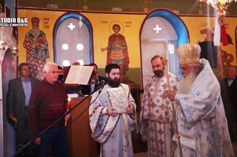 Αρχιερατική Θεία Λειτουργία στα Λευκάκια Ναυπλίου