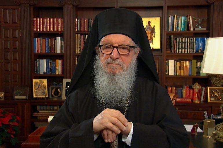 ΕΚΤΑΚΤΟ: Παραιτήθηκε ο Αρχιεπίσκοπος Αμερικής Δημήτριος