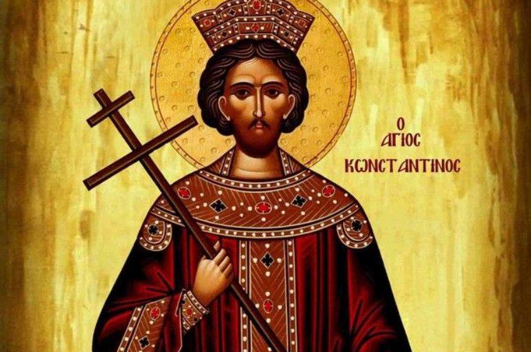 Γιατί ο Κωνσταντίνος ονομάστηκε Μέγας;