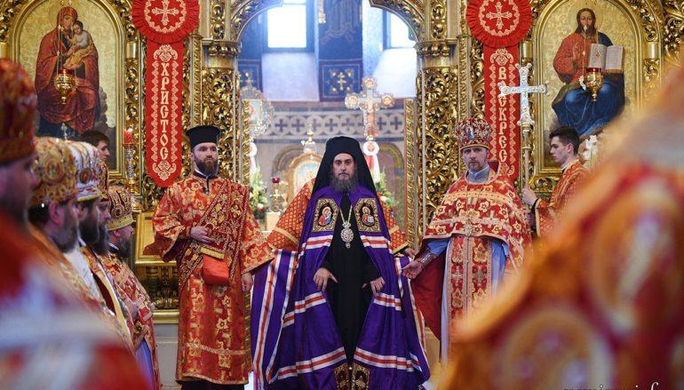 Χειροτονήθηκε ο Επίσκοπος Ολβίας Επιφάνιος
