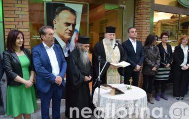 Φλώρινα: Αποδοκίμασαν ιερέα στα εγκαίνια υποψήφιου του ΣΥΡΙΖΑ