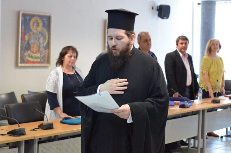 Διδάκτωρ Θεολογίας ο Γεν. Αρχιερατικός Επίτροπος της Ι. Μ. Λαρίσης
