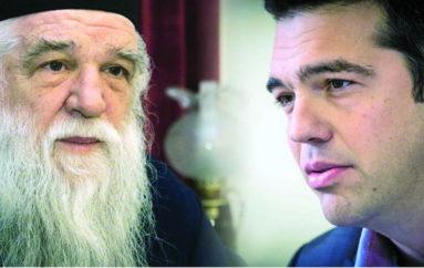 """Καλαβρύτων: """"Ο Πρωθυπουργός είναι άθεος και άπατρις"""""""