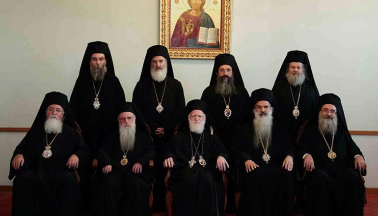 Η Εκκλησία της Κρήτης για το νέο Αρχιεπίσκοπο Αυστραλίας Μακάριο