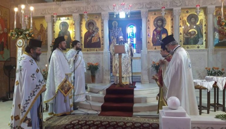 Εορτή του Αγίου Μακαρίου Νοταρά στο Ξυλόκαστρο Κορίνθου