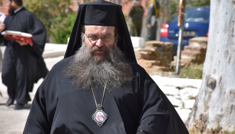 Ο Μητροπολίτης Χίου έδειξε την «έξοδο» σε Βουλευτή της Χρυσής Αυγής