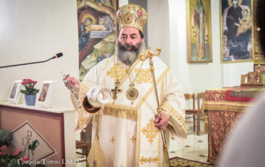 Ιερά Αγρυπνία Αποδόσεως του Πάσχα στην Ι. Μ. Λαγκαδά