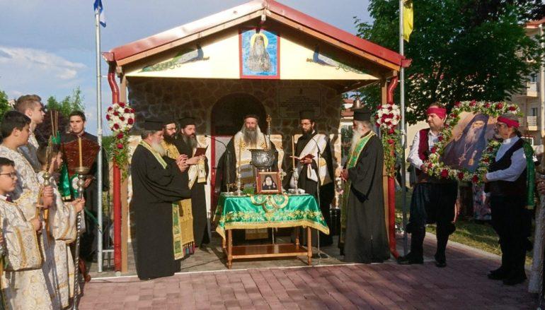 Θυρανοίξια Παρεκκλησίου του Αγίου Ιακώβου του εν Ευβοία στην Κατερίνη
