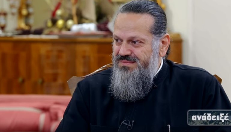 Νέος Γεν. Διευθυντής της ΕΚΥΟ ο Αρχιμ. Νικόδημος Φαρμάκης