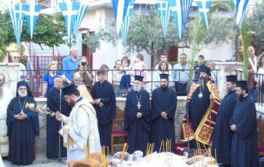 Αρχιερατικός Εσπερινός στον Ι. Ν. Αγίων Θεοδώρων του ομωνύμου Δήμου Κορίνθου