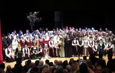 Μουσικοχορευτική παράσταση στην Ι. Μ. Κορίνθου