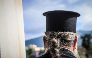 Η απάντηση του Iερέα που πέταξε κέρματα σε βουλευτή του ΣΥΡΙΖΑ