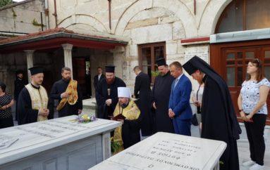 Τρισάγιο του Μητροπολίτη Κιέβου Επιφανίου στο Βαλουκλή
