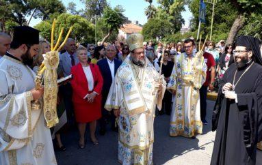 Λαμπρός ο εορτασμός της Αναλήψεως στην Καλαμάτα