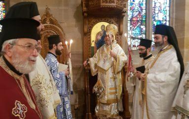 Τα Ονομαστήρια του Πατριάρχου στο Σύδνεϊ της Αυστραλίας