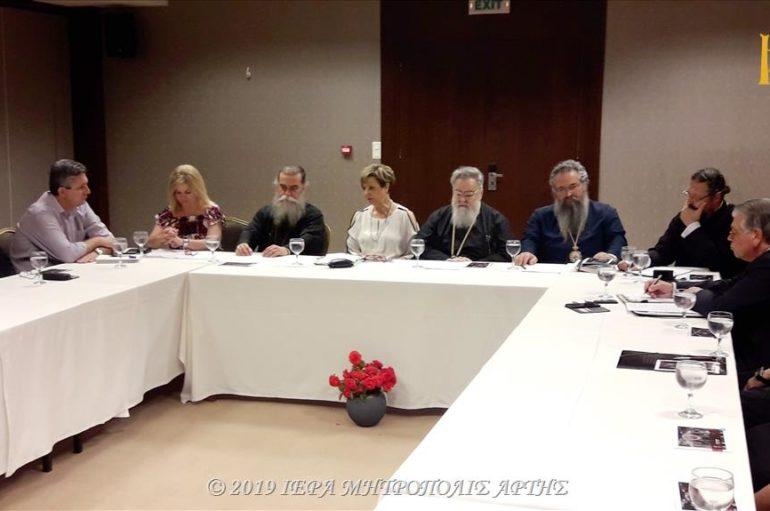 Σύσκεψη στην Άρτα οργάνωσης του Δ΄ Συνοδικού Συνεδρίου Θρησκευτικού Τουρισμού