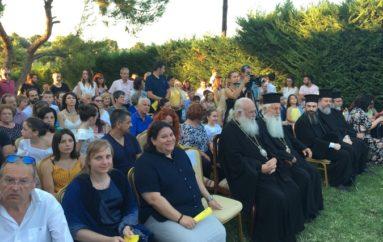 Αρχιεπίσκοπος Ιερώνυμος: «Πάνω στα παιδιά στηρίζουμε το μέλλον μας»