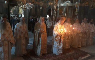 Ο Μητροπολίτης Θεσσαλιώτιδος στην Ι. Μονή  Ξενοφώντος του Αγίου Όρους