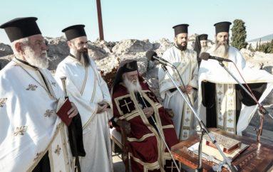 Στον Βράχο του Αρείου Πάγου τίμησε η Εκκλησία της Ελλάδος τον ιδρυτή της