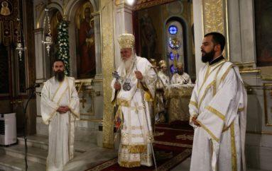 Η Εκκλησία της Ελλάδος τίμησε τη μνήμη του Αποστόλου των Εθνών Παύλου