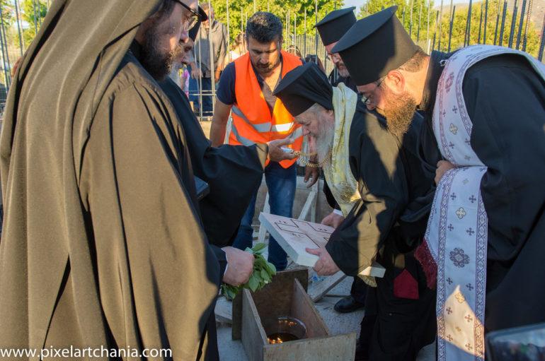 Κατάθεση Θεμέλιου Λίθου Ιερού Ναού Οσίου Παϊσίου στα Χανιά