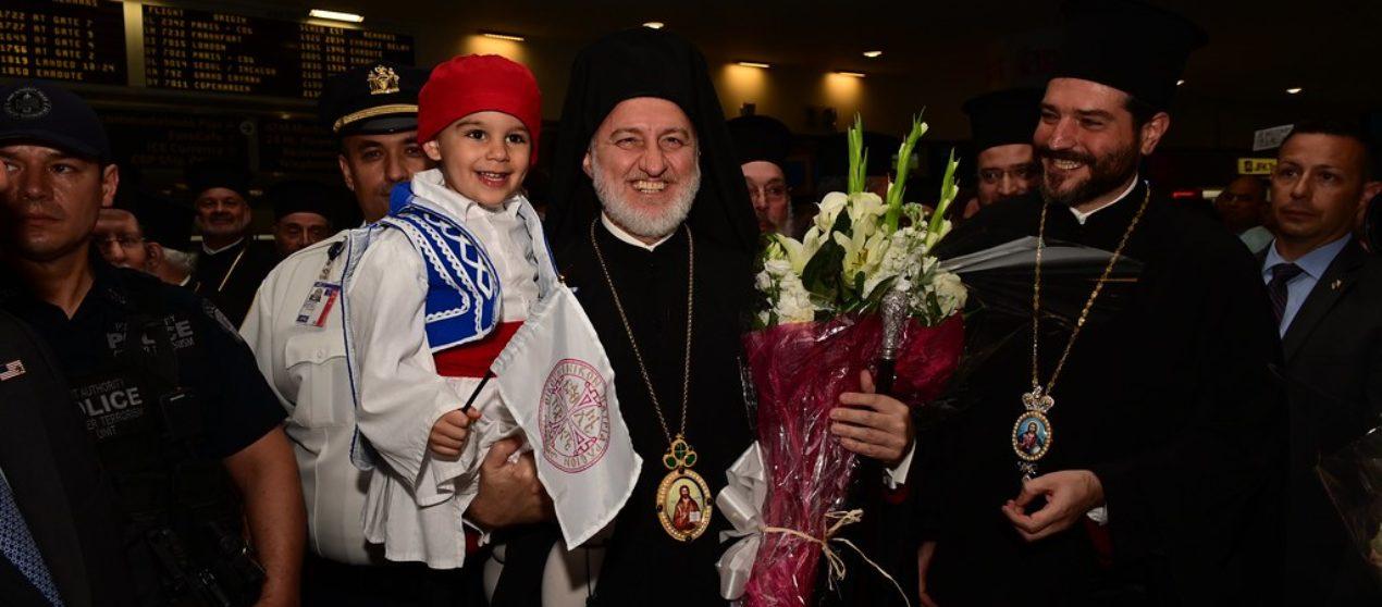 Έφτασε ο νέος Αρχιεπίσκοπος Αμερικής στις ΗΠΑ