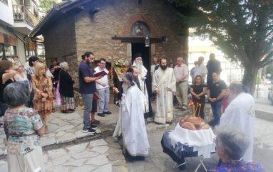Το Γενέθλιο του Προδρόμου στην Ι. Μητρόπολη Καστορίας